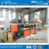 PP PE waste plastic film recycling line/granulating machine/pelletiing line/pelletizer