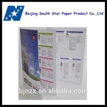 company advertising tri-fold brochures printing