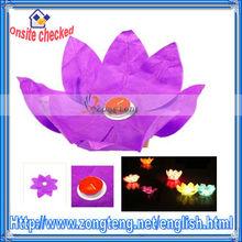 Best Festival Gift !! Purple Paper Lotus Flower Wishing Floating Water Lantern Wedding
