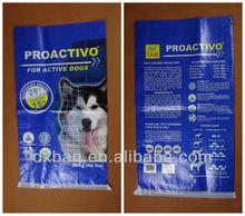 pp woven dog food bag
