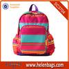 2014 Lovely School Bag/Kid Bag For Kids