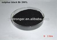 good Sell Water Soluble Sulphur Black