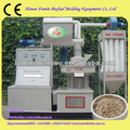 Pellets de madera que hace la máquina, pellets de madera de la máquina para la venta