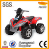 Strong battery toy quad, kids car KL-266(CE, ROHS Approved)