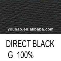Direct black G / Direct Black 19 dyeing Silk and Nylon Fabric