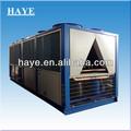 enfriador de aguaindustrial con varios capacidad de enfriamiento