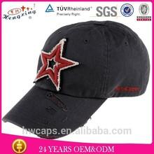 Wholesale custom baseball cap parts