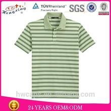 Men's eco-friendly bamboo t-shirt