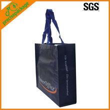 pp laminated non woven bagfor shopping(PRA-653)