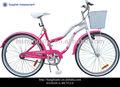"""Senhoras hh-c2609 26"""" cruiser bike com estilo elegante aparência"""