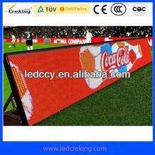 china xxx movies P16 stadium fence led display/football perimeter led Panel/stadium electronic advertising