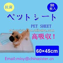 OEM Aattractant puppy pet pad