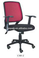 chair mesh/swivel desk chair/swivel chair parts c181-2