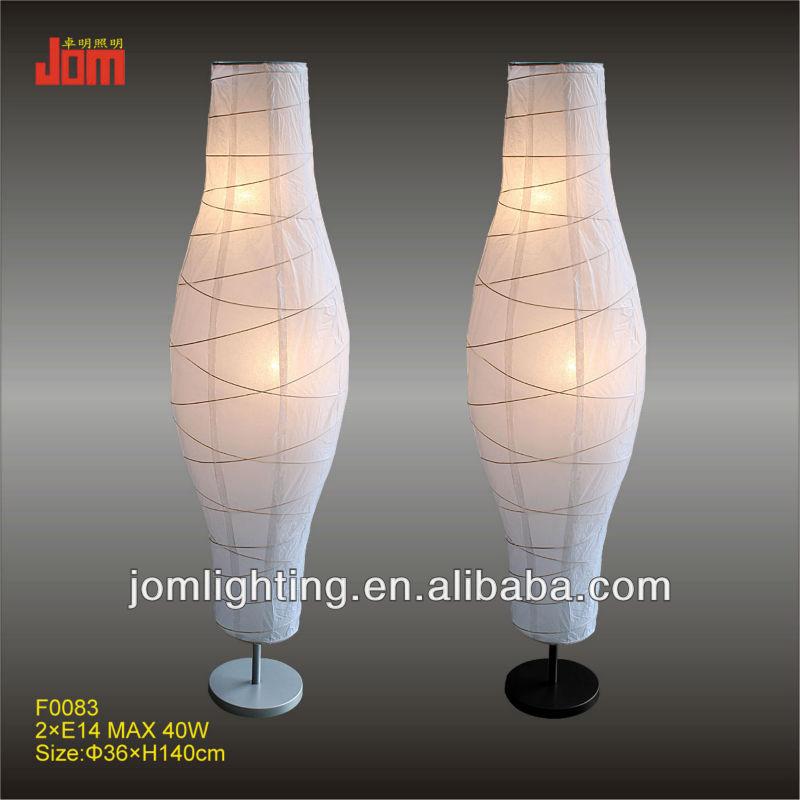 Лампы из рисовой бумаги