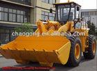 high dump wheelloader, high dump front loader, high dump shove loader