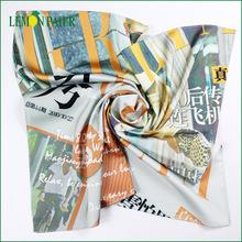 Women's Fashion Magic Silk Scarf