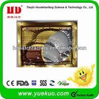 2013 hot sale beauty gold collagen crystal eye mask