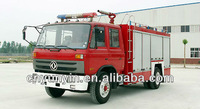 Dongfeng airport fire truck for sale