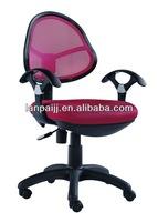 mesh chair office/mesh desk chair/mesh desk chair LP-B296