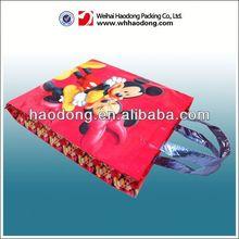 non woven folding carry bag