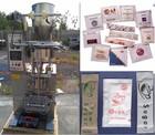 Automatic Sachet Seasoning,Flavour Packaging Machine/0086-13761232185