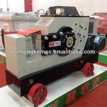 GQ series portable rebar handle machine steel bar cutting machine