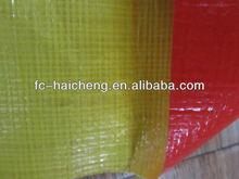 Waterproof yellow/red reversible cover,Poly tarp fabric