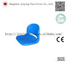2013 China new School sports ground anti-fall seat JY 8205