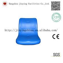 2013 China new University basketball hall removable chair JY 8206