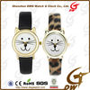 Cat Ears Women Vogue Watches with Leopard Leather Band