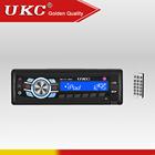 Car Mp3 Audio Palyer UKC CDX-GT2006# with Detachable Panel USB SD FM Radio Remote