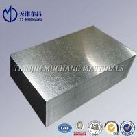 galvanized steel coil & gi plain sheet manufacture