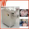 400KG/H Automatic Meat Mincing Machine