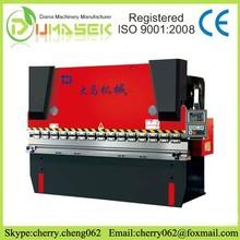 metal sheet cutting bending machine CNC press brake bending machine