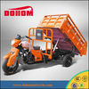 Dohom 250CC water cooled hydraulic big power adult cargo tricycle