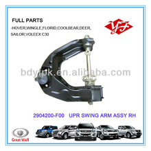 2904200-F00 Great Wall Safe Upper Swing Arm