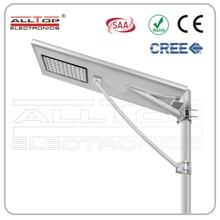 60w integrated solar street light all in one solar street light price
