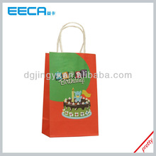 New cheap cute Luxury Shopping Paper Bag