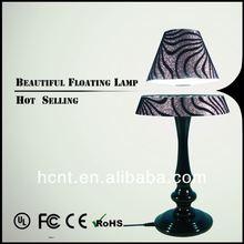 New Invention ! Electromagnetic levitating desk light, famous desk lamp