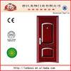 LBS-8818 steel security door iron door metal door factory