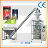 Large flour and powder packaging machine JT-460F