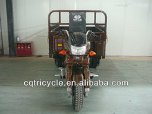 Motor cargo tricycle/three wheeler/rickshaw