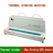 Office equipment perfect thermal binding machine