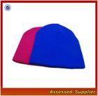 NBH055/ High quality custom knitting acrylic beanie hat