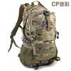 2013 hot design Military Backpack|Hiking Backpack|Camping medical bag