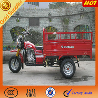 New Arrival motorcycle cargo tricycle/ Hot sale 3 wheeler motorcycle for selling