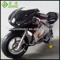 Chinese Electric Mini Pocket Bike 250W 24V Motorcycles