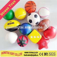 Anti PU Stress Ball/Mini PU Stress Reliever Toys
