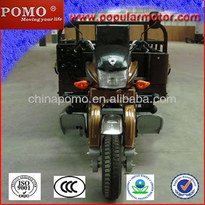 2013 Popular New Cheap 250cc Trike Chopper Three Wheel Motorcycle For Sale
