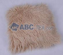 Long Pile Plush Cushion/Supersoft PV Plush Fabric/PV Fleece/PV Fabric